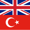 Offline English Turkish Dictionary with Voice