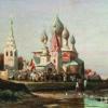 Alexey Bogolyubov Artworks Stickers