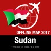 苏丹 旅遊指南+離線地圖