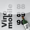 Wine Vintages