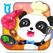 My Baby Panda Chef - Educational Game for Children