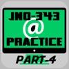 JN0-343 Practice PART-4