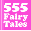 Fairy Tale Catalog - Big Book of 555 Fairy Tales