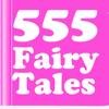 555 Sagor - The Big Book of Fairy Tales