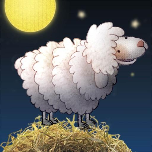 晚安,小绵羊!