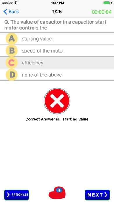 Screenshot of Ingegneria Elettrica Quiz Free2