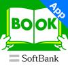 ブック放題 - SoftBank Corp.