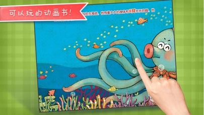 download 小章鱼做算术-铁皮人儿童教育启蒙故事 apps 0