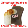 Ingredients of Washoku Meal Wiki