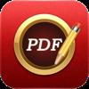 PDF Maker Pro