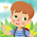 小学一年级语文 宝宝学拼音