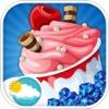 Мороженое Дети - Кулинария игры