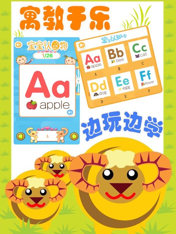 宝宝学ABC-宝宝学英语免费巴士大全
