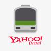 Yahoo!乗換案内 無料で遅延や定期代を検索できる乗り換えナビ Wiki
