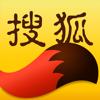 搜狐新闻—时事头条与本地热点资讯