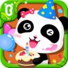 Fiesta de Cumpleaños Panda