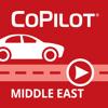 CoPilot Middle East / GCC - Offline GPS Navigation