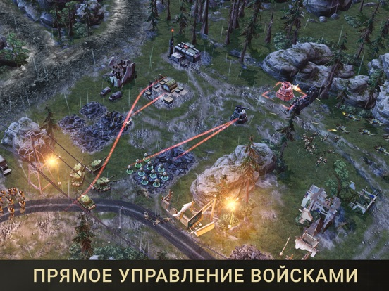 Скачать War Commander: Rogue Assault