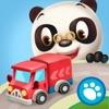 熊貓博士玩具車 免費版