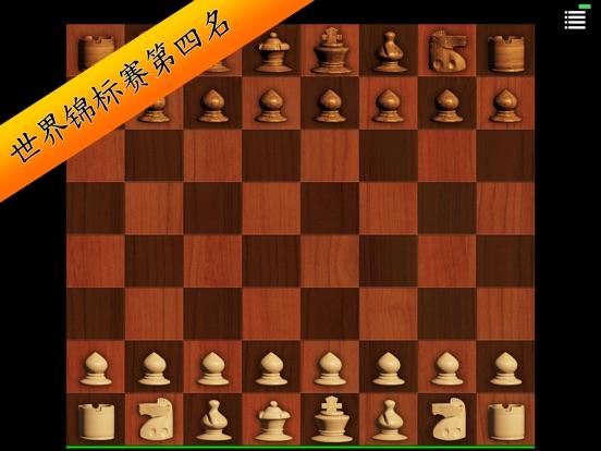 【棋牌类】国际象棋与教练 - 学习,玩和在线-棋无广告