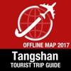 唐山市 旅遊指南+離線地圖