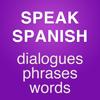 Learning Spanish language basics - speaking course