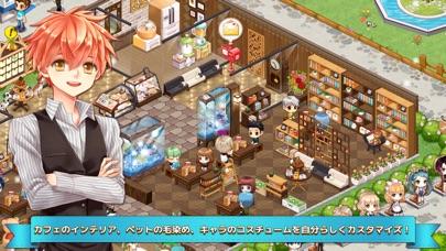 My Pet Villageのスクリーンショット2
