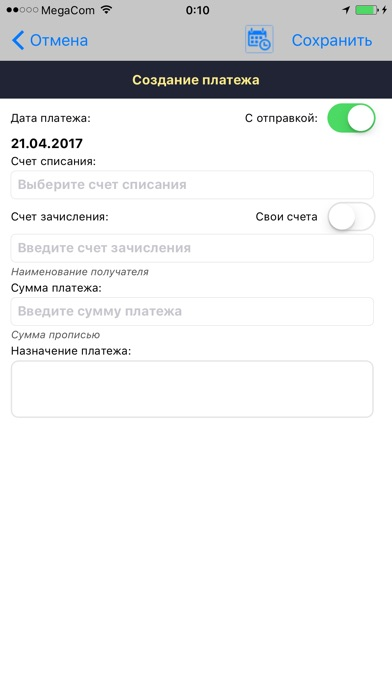 mobile banking (2)Скриншоты 4