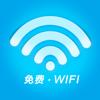WIFI分享密码-手机随身xy苹果助手免费wifi
