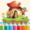 公主小妹 著色遊戲 : 免费 着色页