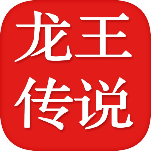小说logo图片素材