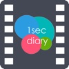 1 Second Video: Diary Everyday Apps for iPhone/iPad