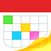 Flexibits Inc. - Fantastical 2 para iPhone portada