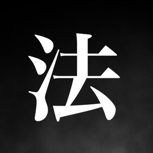 ダンマパダ ~真理のことば~ 法句経全文を平易な現代語で紹介