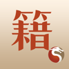 中医古籍-中医必读经典书籍养生在线学习