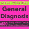 Tourkia CHIHI - General Diagnosis Exam Prep & Test Bank App (2017) artwork