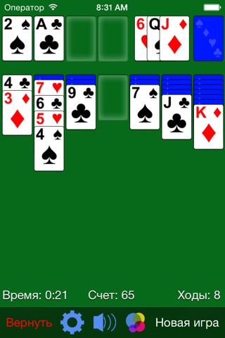 Solitaire· screenshot 2