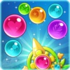 Bubble Pop 2017 : Bubble Bubble bubble