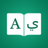 Arabic English Dictionary, Translator & Phrase