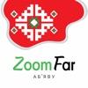 ZoomFar АБ'ЯВУ