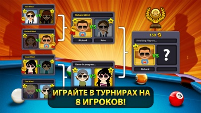 8 Ball Pool™ Скриншоты6