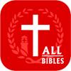 download Bibles -(KJV, NIV, NRSV, RSV, ASV, NASV for Study)