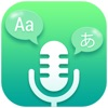 Voice Translator Live® with Dictionary Pro