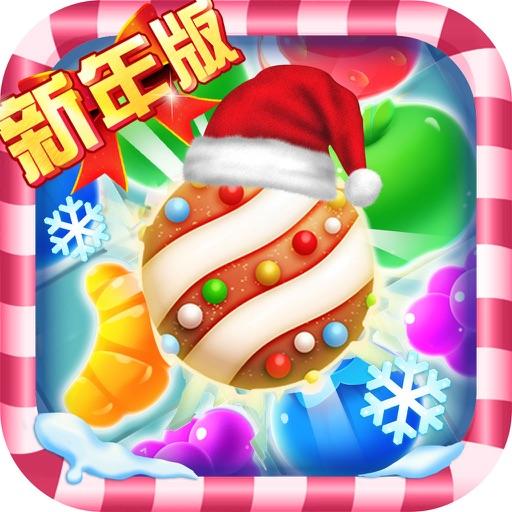 天天消消乐免费-最爱消除的海滨开心假日版 iOS App