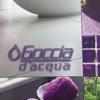 Goccia d'acqua by AppsVillage