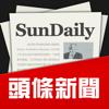 头条新闻报导-今日最热门社会头条新闻焦点,娱乐新闻阅读客户端