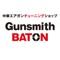 81.エアガンやサバゲーグッズ専門通販Gunsmith BATON