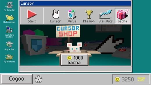 Cursor : The Virus Hunter Screenshot