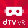 dTV VR - 株式会社NTTドコモ