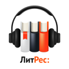 Слушай аудиокниги Wiki